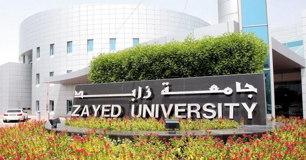 جامعة زايد بالإمارات تعلن عن وظيفتين شاغرتين لديها