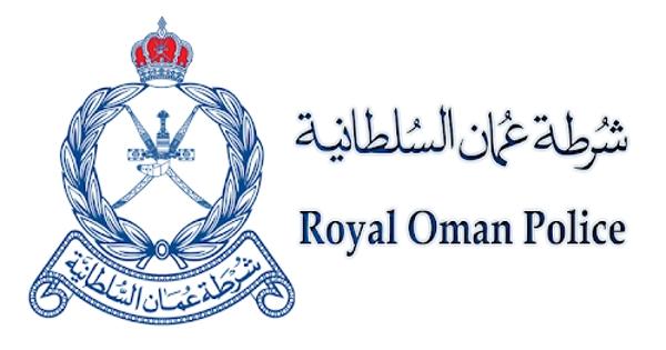 شرطة عمان السلطانية تعلن عن فرص وظيفية شاغرة