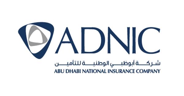 صورة شركة أبوظبي الوطنية للتأمين تعلن عن وظيفة موظف تأمين
