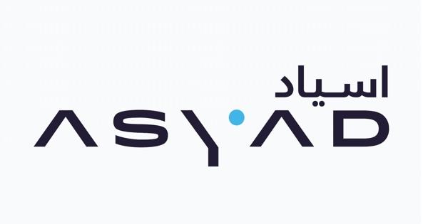 شركة أسياد تعلن عن وظيفتين شاغرتين بسلطنة عمان