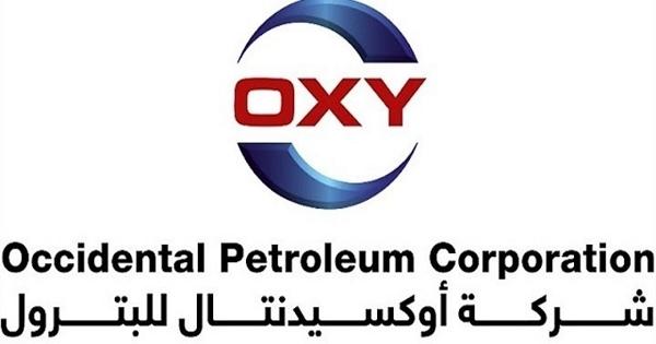 صورة شركة أوكسيدنتال عمان تعلن عن برنامج تدريب للباحثين عن عمل