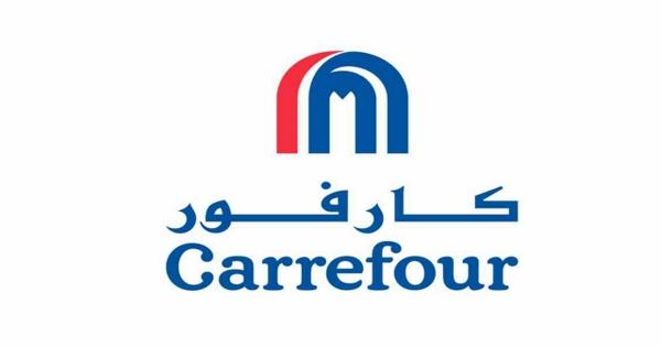 شركة كارفور بالكويت تعلن عن يوم مفتوح للتوظيف