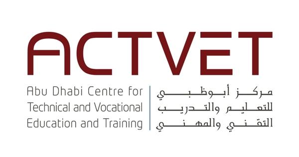 مركز أبوظبي للتعليم والتدريب التقني يعلن عن 20 شاغر