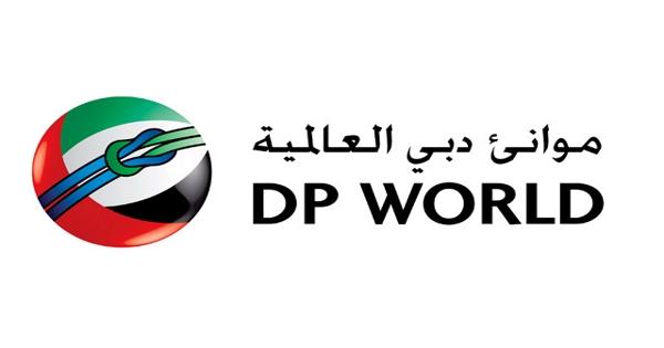 شركة موانئ دبي العالمية تعلن عن وظائف بالإمارات