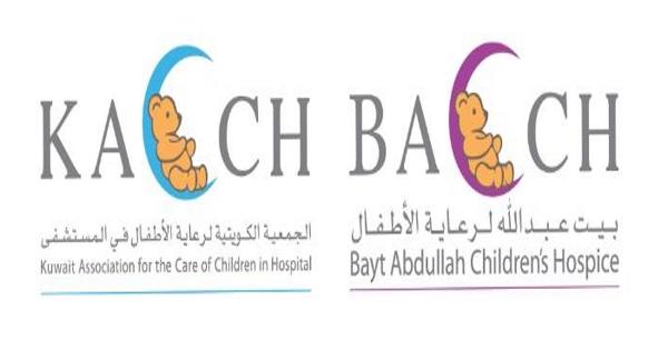 وظائف لدى الجمعية الكويتية ومؤسسة بيت عبد الله لرعاية الأطفال