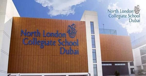 صورة وظائف مدرسة نورث لندن الخاصة في دبي