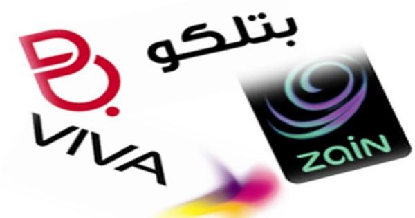 صورة وظائف شركة اتصالات الخليج بالبحرين لمختلف التخصصات والمؤهلات