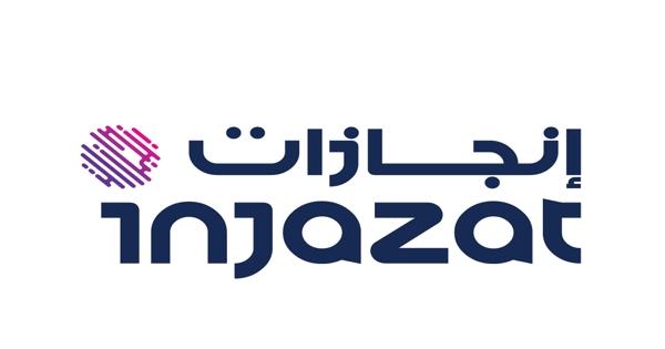 شركة إنجازات تعلن عن شواغر وظيفية في الإمارات