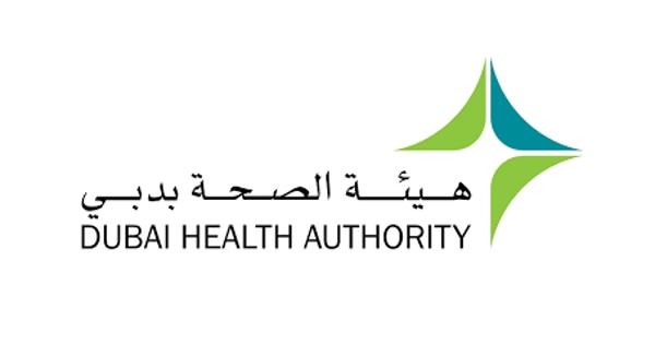 هيئة الصحة بدبي تعلن عن فرص وظيفية شاغرة