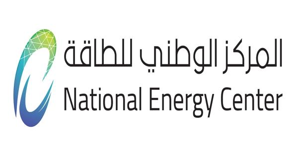 المركز الوطني للطاقة يعلن عن وظيفتين بسلطنة عمان