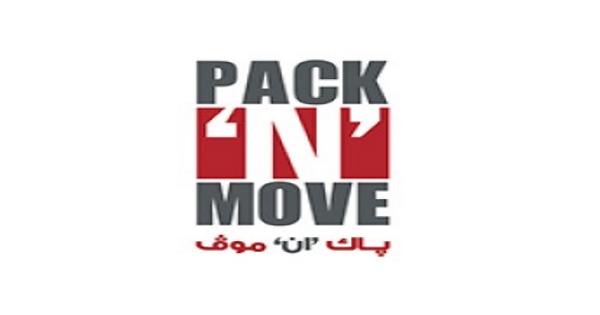 شركة باك اند موف تعلن عن وظائف بالكويت