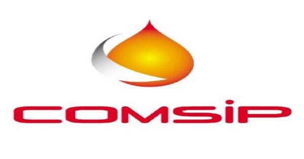 شركة كومسيب تعلن عن شواغر وظيفية في قطر