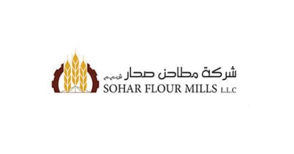 شركة مطاحن صحار تعلن عن وظيفتين شاغرتين للعمانيين