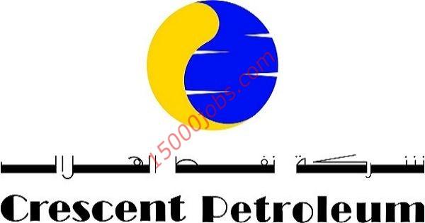 شركة نفط الهلال تعلن عن وظائف في الإمارات