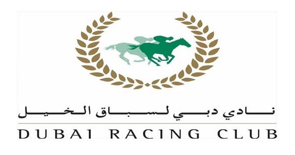 نادي دبي للسباق يعلن عن وظيفتين شاغرتين لديه