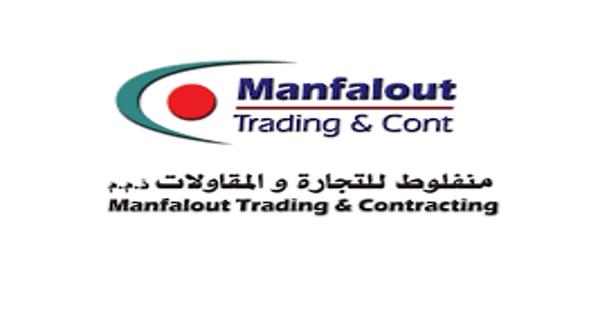 وظائف شركة منفلوط للتجارة و المقاولات في قطر