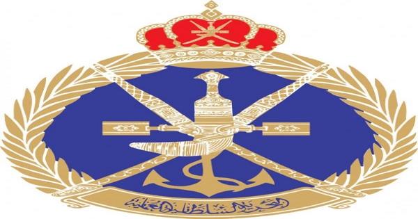البحرية السلطانية العمانية تعلن عن شواغر وظيفية