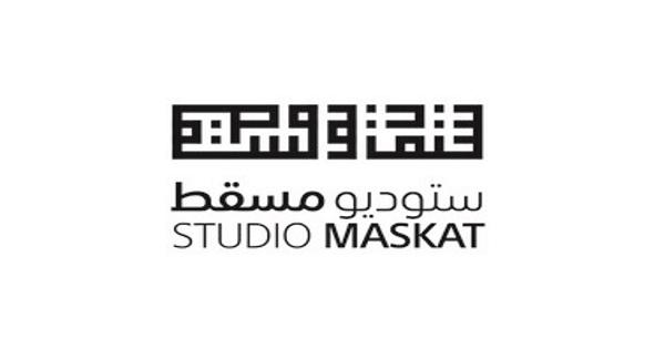 شركة ستوديو مسقط تعلن عن فرص تدريبية بسلطنة عمان