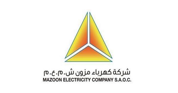 شركة كهرباء مزون بعمان تعلن عن وظائف شاغرة