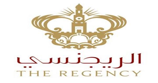 فندق الريجنسي بالكويت تعلن عن وظائف شاغرة