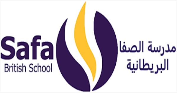 مدرسة الصفا البريطانية دبي تعلن عن وظائف شاغرة