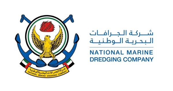 وظائف شركة الجرافات البحرية الوطنية في الإمارات