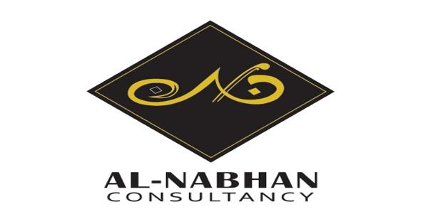 وظائف شركة النبهان للاستشارات الهندسية في الكويت