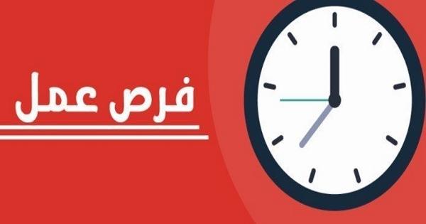 صورة وظائف جديدة شاغرة في كبري الشركات والمؤسسات في لبنان