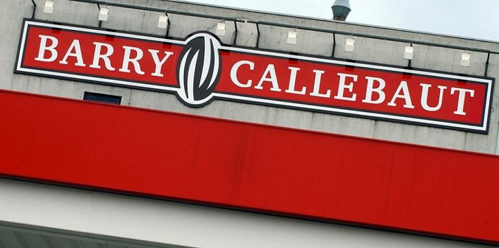 صورة وظائف شركة Barry Callebaut في المغرب